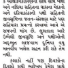 I Heartly thanks Ashwin sir , Kirti Sir ,Kutchmitra Pariwar and all peole of kutch for appreciating my work —