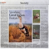 SAVE THE GREAT INDIAN BUSTARD  My GIB images in THE TRIBUNE chandigarh it has been a nice experirnce with Lieut-Gen( Retd ) Baljitsingh sir . I Thank him and Arsad Rahmani Sir , Dr. pramod , Vikas Sharma.